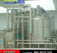 英拓低价位高品质成套乳酸菌加工设备乳酸菌生产线优酸乳饮料生产线营养快线生产线整体交钥匙工程