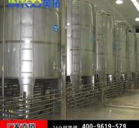 热卖专业乳酸菌生产线 乳酸菌饮料生产线发酵型乳酸菌生产线