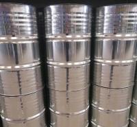 潍坊镀锌桶_208升化工钢桶 闭口桶 咨询订购