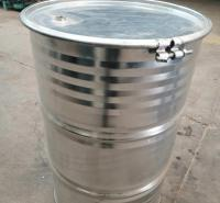 镀锌桶潍坊厂家   208升化工桶 长期供应镀锌桶