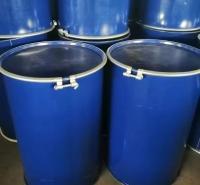 祥龙钢桶  潍坊大钢桶  208升烤漆桶 电话咨询订购