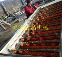 供应不锈钢毛刷式海蛎子清洗机-大型牡蛎清洗设备-现货生锈包退