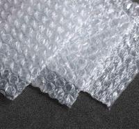 济南做气泡袋 零件包装气泡袋 大直径气泡袋 多种规格选择