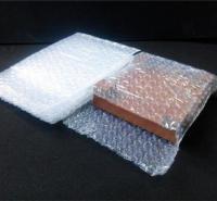 济南推荐气泡袋厂家 加工气泡袋 批发气泡膜 订做气泡袋