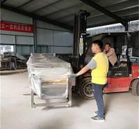 日照海蛎子清洗机经销商-大型牡蛎清洗设备厂家批发防夹款