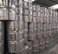 镀锌桶_大钢桶 208升闭口桶 咨询订购
