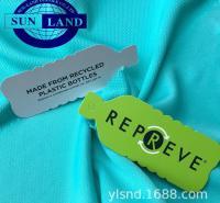 森蓝再生针织面料 运动针织面料 时装舞台服针织面料