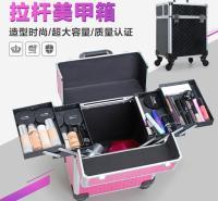 专业拉杆手提多层化妆箱美甲纹绣美容工具箱铝合金拉杆箱