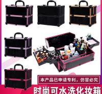批发两层工具箱铝合金工具箱美容工具箱
