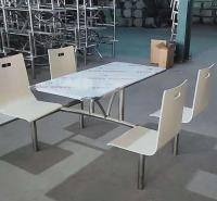 广杰供应不锈钢食堂餐桌椅 学校餐厅餐桌 食堂一体餐桌椅厂家