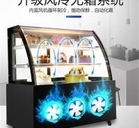 展示柜冷藏食品展示柜_保鲜冷饮冷藏柜