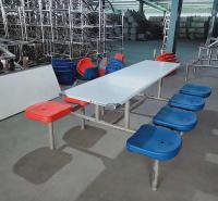 广杰定制供应食堂连体餐桌椅 不锈钢食堂餐桌椅 员工饭堂桌椅