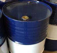 闭口钢桶  潍坊大钢桶  208升烤漆桶 电话咨询订购