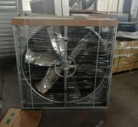 畜牧风机水帘养殖通风设备 大棚降温加温设备厂家批发