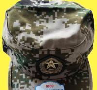 海陆军迷彩帽价格 海陆军迷彩帽制造厂商  翔诺经贸