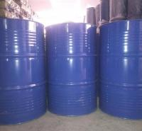 现货 工业清洗剂醋酸乙酯 乙酸乙酯溶剂 国标99含量金沂蒙现货