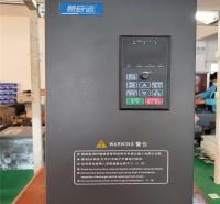 变频器 ZYV800矢量通用变频器 22KW-30KW电机调速器