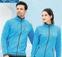 米里维安加绒运动装 运动服批发厂家 值得信赖的老品牌