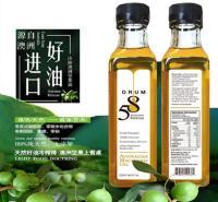 沈阳澳洲坚果油厂家价格优惠 食用级坚果油价格优惠