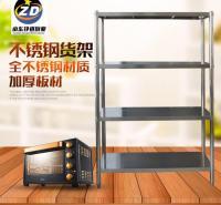 不锈钢货架 四层平板货架厨房置物架收纳架 家用货架定制