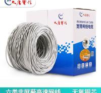 大唐网线_DTT-C6-11048_六类非屏蔽网线 99.99%纯无氧铜