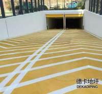 沈阳地坪漆 水泥金刚砂防滑坡道