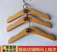实木儿童衣架服装店酒店木质衣架工厂直销儿童防滑木衣架供应批发