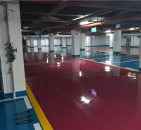 渭南市停车场环氧自流平施工工艺 陕西乐彩车库环氧地坪 欢迎来厂来电洽谈