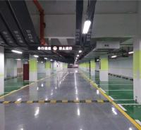 渭南市车库环氧防滑地坪工程 陕西乐彩车库环氧地坪 施工不易产生龟裂