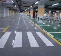 榆林市停车场防静电环氧地坪价格 陕西乐彩车库环氧地坪 美观实惠实用地坪