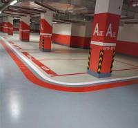 榆林市停车场优质环氧地坪销售 陕西乐彩车库环氧地坪 美观实惠实用地坪