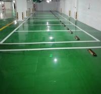 榆林市车库环氧地坪工程队 陕西乐彩车库环氧地坪 优质服务在线接单