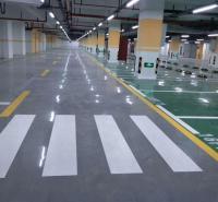 延安市停车场薄涂环氧地坪工程施工 陕西乐彩车库环氧地坪 快速分配施工人员