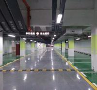 安康市停车场环氧防滑地坪施工单位 陕西乐彩车库环氧地坪 打造可靠环氧地面