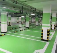 延安市停车场耐磨环氧地坪优势 陕西乐彩车库环氧地坪 打造可靠环氧地面