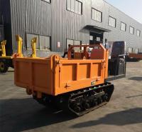 自卸农用车1.5吨履带运输车单缸履带运输车