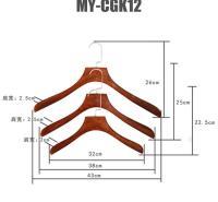MY-CGK12厂家直销复古实木衣架套装 服装店防滑衣架家用木质裤夹无痕衣架