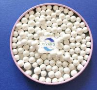 黑龙江电厂空压机活性氧化铝干燥剂 氧化铝球3-5mm常用