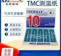 英国TMC原装温度美牌热敏试纸 10格A测温试纸 40-71度温度贴测温纸
