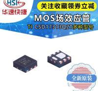 捷捷微原装JMTL2002KT2 SOT-23 750mA 20V N沟道贴片MOS场效应管