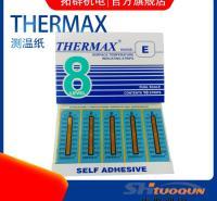 英国THERMAX温度纸 英国TMC温度试纸 温度变色贴8格E型204-260度