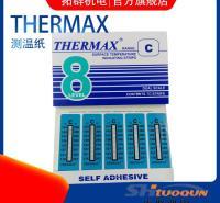 8格C 测温纸 116-154度 八格C现货英国温度美THERMAX 热敏试纸