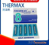 英国温度美THERMAX 热敏试纸 进口温度纸8格A 测温纸37-65℃