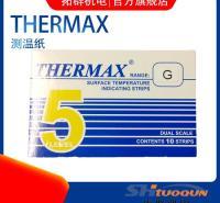 英国温度美THERMAX 测温纸 变色试纸 热敏试纸 5格G 188-210度