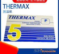 英国THERMAX温度测试纸5格F 160-182度测温纸 不可逆变色测温贴纸
