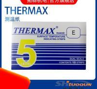 配电柜用测温纸英国THERMAX 5格E型 温度纸132-154度