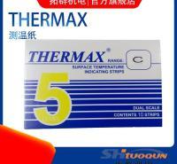 配电柜用测温纸英国THERMAX 5格C 77-99度 检测是否超温的测温贴