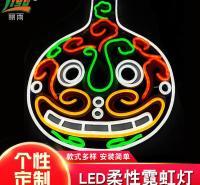 设计定制霓虹灯广告标识 圣诞装饰LED霓虹标识 霓虹广告牌