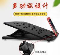 电脑支架 倍方 黑色经典款 可折叠升降 笔记本电脑支架