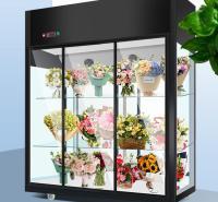 鲜花柜 立式鲜花冷藏展示柜 冷藏保鲜柜 透明鲜花展示柜
